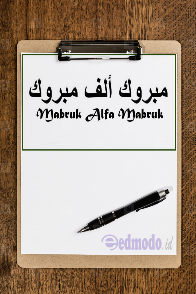 Mabruk Alfa Mabruk