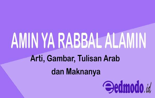 Amin Ya Rabbal Alamin
